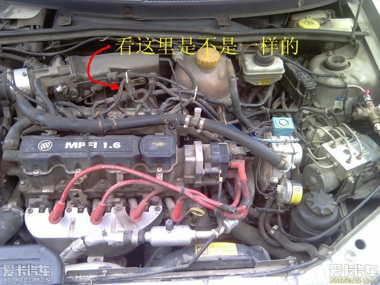 老款雪佛兰srv的碳罐控制阀 赛欧论坛 xcar 爱卡汽车俱乐部高清图片