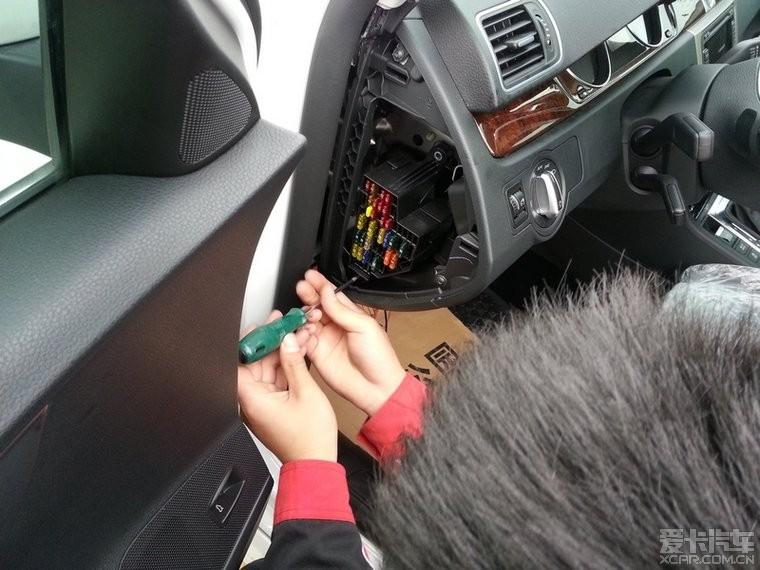 奇瑞qq保险丝盒图解 马自达 保险丝 格力空调保险丝图解高清图片