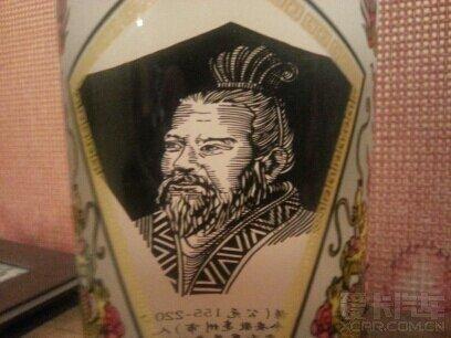 骑白马的不一定是唐僧,去上海也可能是喝酒^0