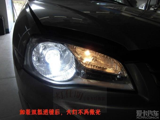 新伊兰特改灯 改装双光透镜氙气大灯 完美解决散光刺眼不照路的问题
