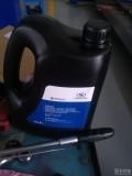 老凯越1.8自动换变速箱油