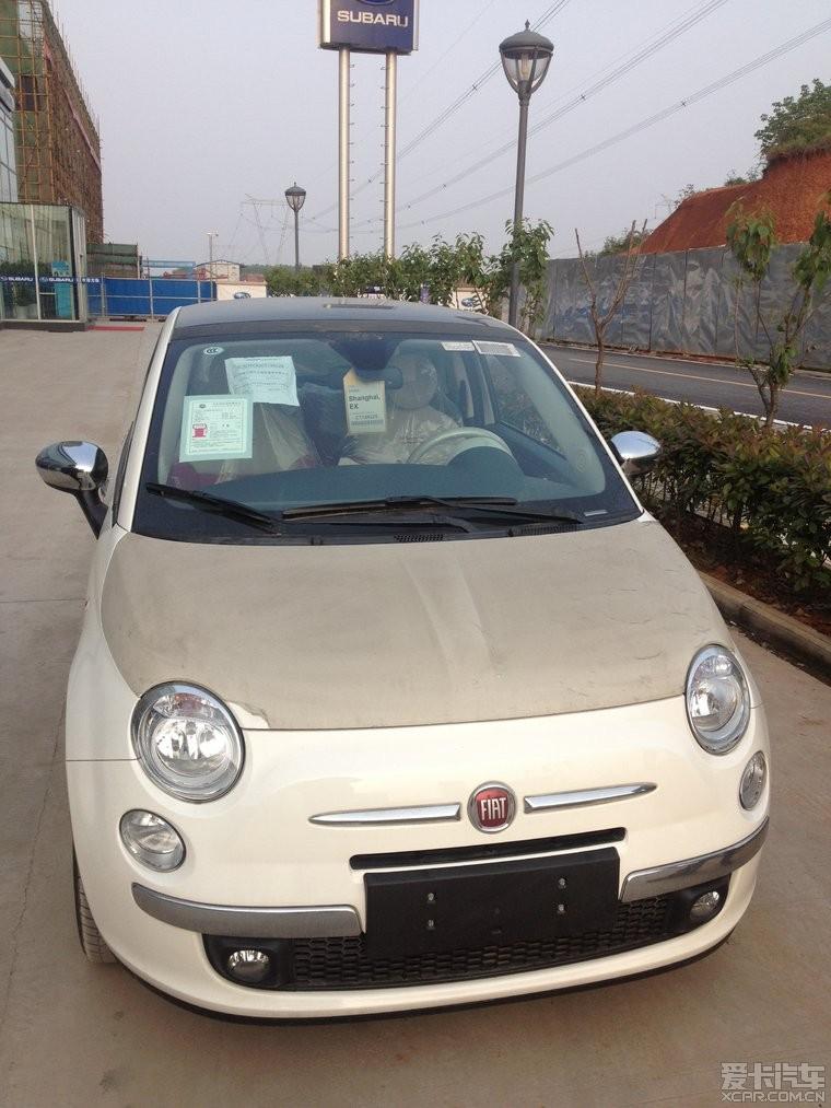 第一辆菲亚特 500 提车作业 菲亚特500论坛 菲亚特论坛 fiat高清图片