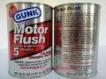 美国进口GUNKMF-2发动机清洗油/引擎油泥清洁剂【奶粉罐】