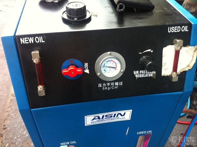 助力转向油,更换正时皮带6件套 荣威550论坛 荣威论坛 XCAR 爱卡高清图片