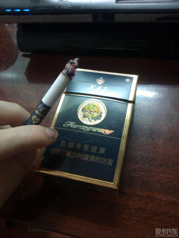 机油讨论厌了 讨论下香烟吧。我爱芙蓉王 - 机
