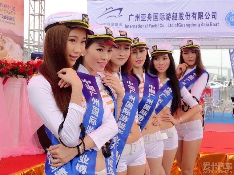 广州游艇展、性感比基尼泳装美女。 北京汽车