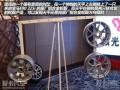 锻造镁合金轮毂