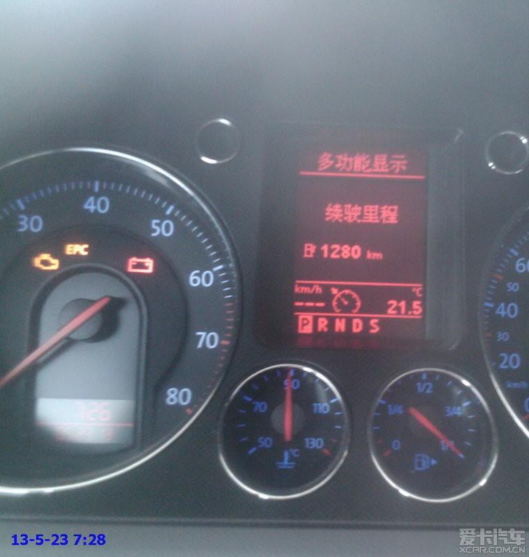 得瑟一下哈 跑出了购车以来的最低油耗和最高续航里程 迈腾论坛 高清图片