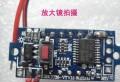 凯越HRV加装电压监测表