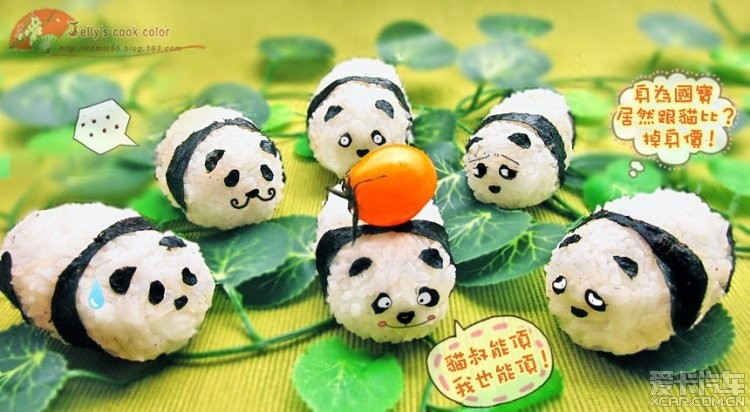 可爱的熊猫饭团子