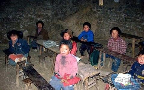 标致307论坛 gt 贫困山区里的孩子