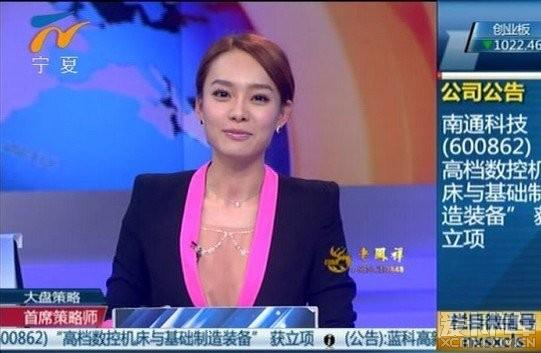 宁夏台的美女主持 标致307论坛