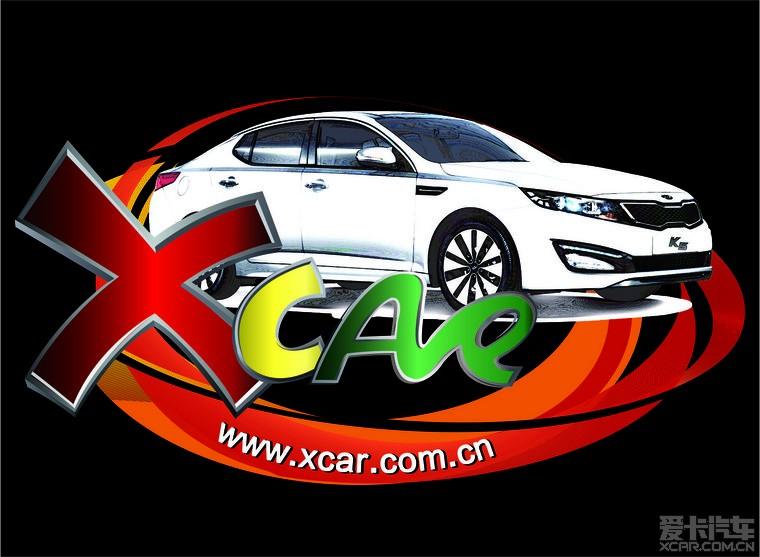 爱卡K5车友专属车标征集设计帖(也许你成演唱会海报设计步骤图片