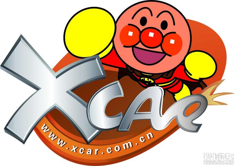 爱卡K5车友专属车标征集设计帖(也许你成例子设计师感动的小家装图片