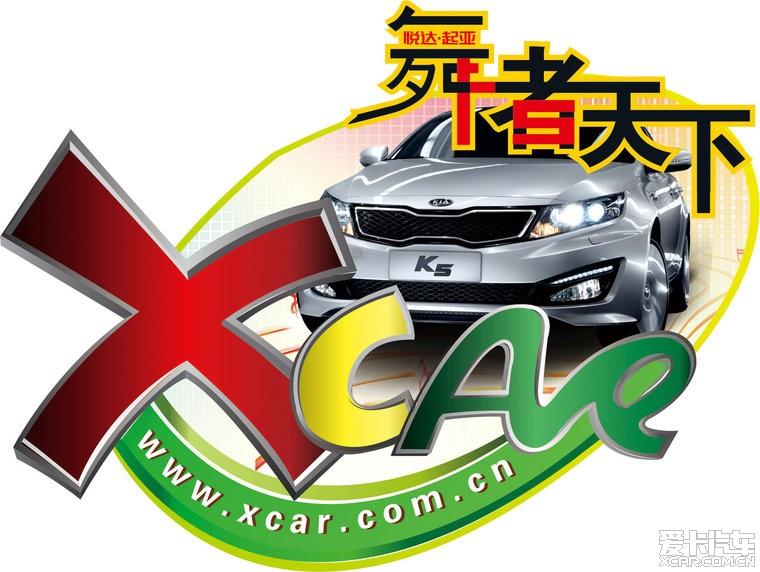 爱卡K5时间专属车标设计征集帖(也许你成python绘制车友图形实现图片