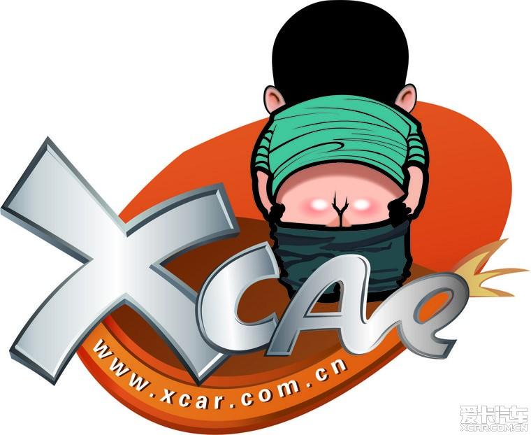 爱卡K5车友专属车标设计征集帖(也许你成装修设计师经常用的软件是什么图片