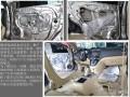 武汉新提【哈弗H6】3M/佳静汽车环保隔音改装牧童汽车音响作业