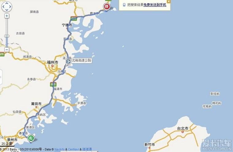 6:霞浦-泉州市惠安县崇武西沙湾假日酒店