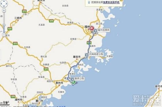 2:广州市-福建省泉州市惠安县崇武西沙湾假日酒店