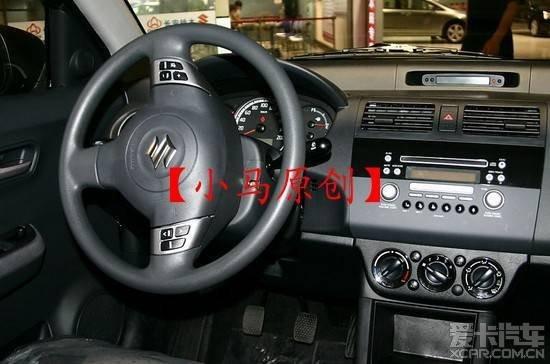 【【铃木雨燕cd机密码成功解锁】】小马原创