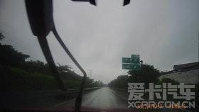 【我与科鲁兹的独家记忆】2012年7月四川宜宾——新疆科鲁兹一万二千公里自驾游记