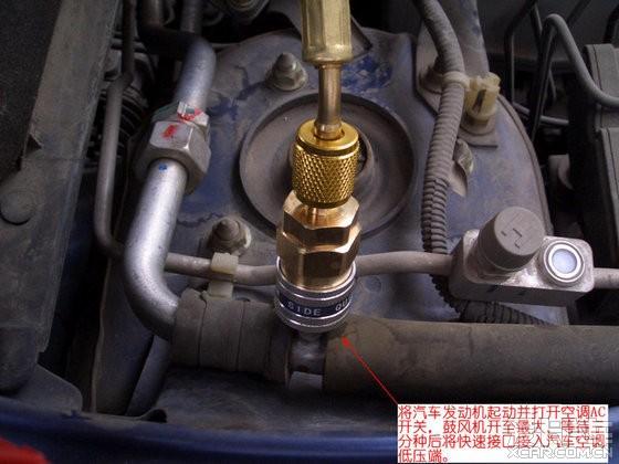 图解修理汽车空调--diy加氟