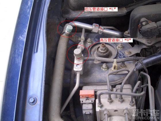 【精华】图解修理汽车空调--diy加氟_本田cr-v论坛