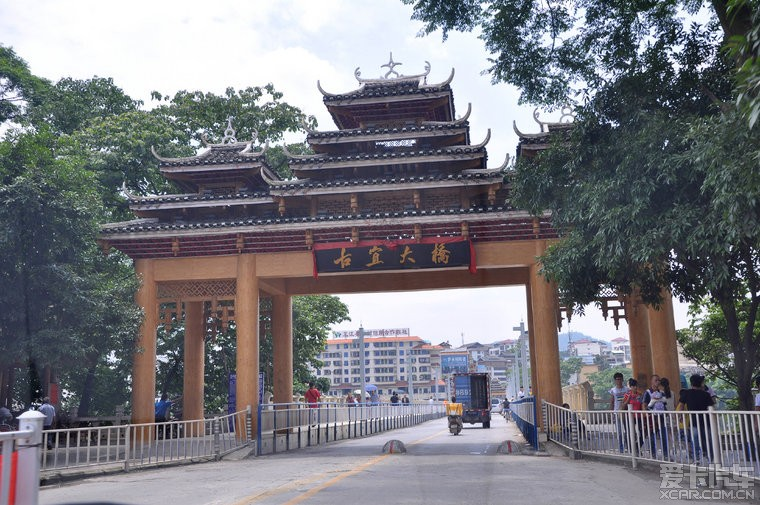 v手札手札~榕江、程阳桥、龙胜、黄果树、二十天津攻略旅游景点西站图片