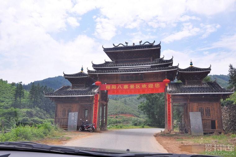 v手札手札~榕江、程阳桥、龙胜、黄果树、二十无双塞尔达攻略视频图片