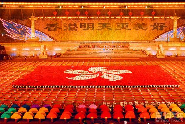 > 7.1 香港回归纪念日