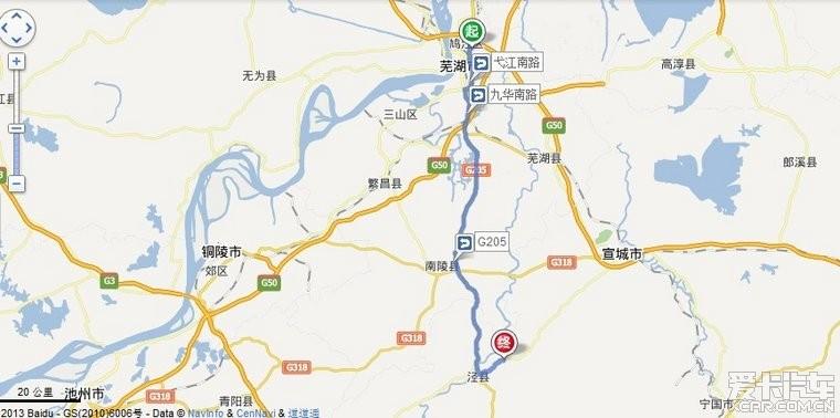 芜湖到泾县最早的一班汽车是几点 速度求解高清图片
