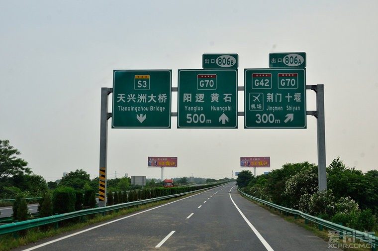 我们沿着s3武麻高速行进,前方g70福银高速,g42沪蓉高速大型互通立交.图片