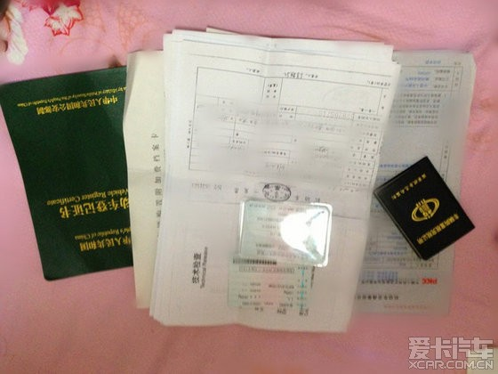 宝马x5行驶证照片