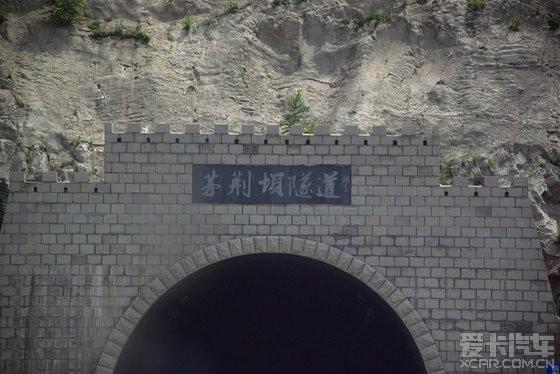 穿过茅荆坝隧道,就进入内蒙古赤峰了.