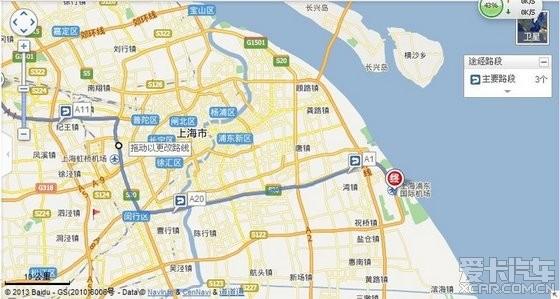 浦东机场停车费和行驶路线咨询
