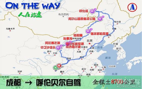 打算八月初计划从深圳出发自驾去青海湖,攻略计划六到洛阳行程租房子图片