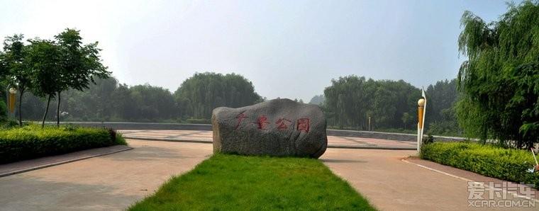 没想到肥乡的汽车小学真漂亮_龙城两个公园_当老师论坛河北图片