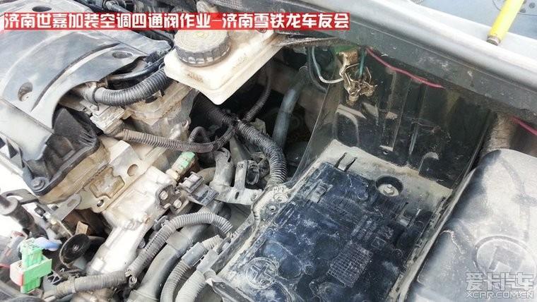 > 用四通阀改善世嘉空调制冷慢的问题图片