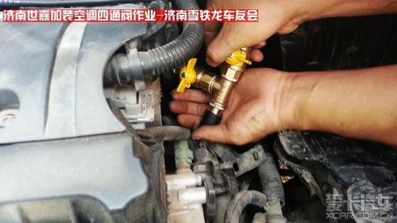 用四通阀改善世嘉空调制冷慢的问题图片