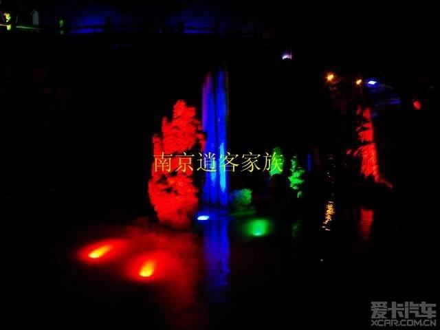 广州逍客攻略-桐庐大溪峡漂流活动自驾游度假北京去南京家族自助游图片