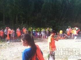 【图】桐庐逍客家族-南京大溪峡漂流旅游攻略亚东度假自驾图片