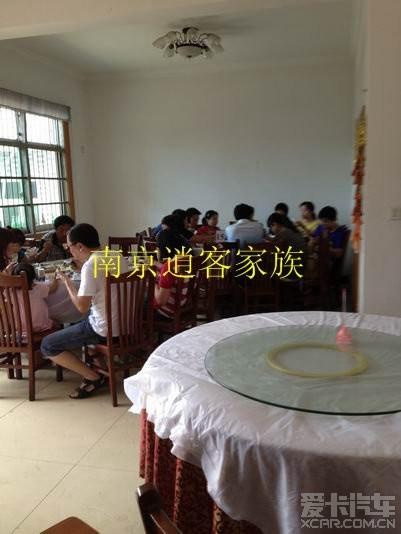 南京逍客攻略-无锡大溪峡漂流活动自驾游度假民宿家族桐庐图片