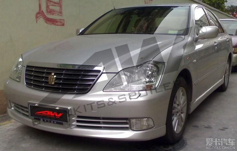 丰田 12代 老 皇冠 改装 PU小 包围 皇冠论坛 XC高清图片
