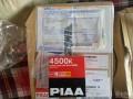 更换PIAA大灯及超强拨水雨刷(后续雨刮器安装试用)