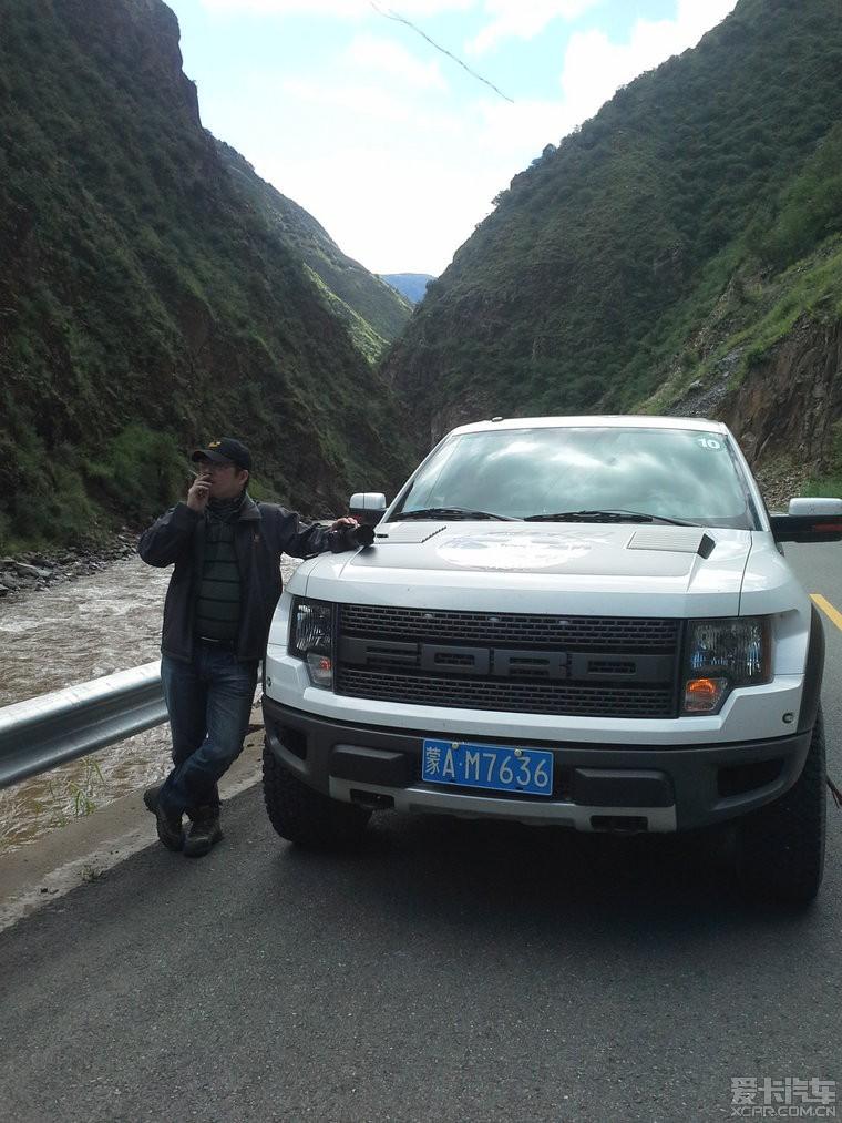 西行 川藏 广州科友进藏记录 科帕奇 论坛 xca高清图片