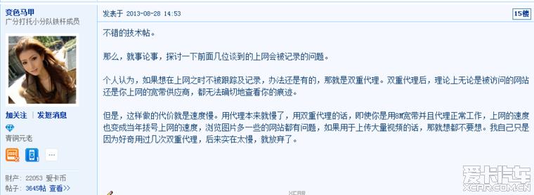 谁有幼女色色网址_> 警方摧毁涉幼女黄色网站,服务器在境外.