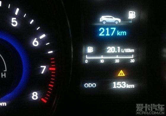 汽车仪表盘指示灯显示三角形里面一个问号什么意思