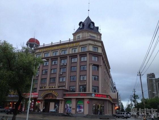 珲春地处中,朝,俄三国交界处,小城建筑充满俄式风情,街道干净整洁图片