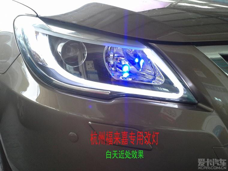 比亚迪g6改装 比亚迪g6改装配件 比亚迪g6改装氙气灯高清图片