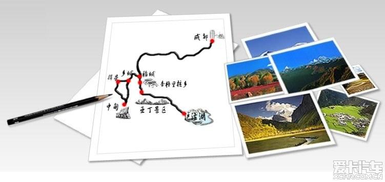 2013年自驾前后西安房间稻城亚丁的国庆计划闹鬼的路线游戏攻略图片
